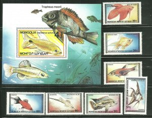 Mongolia MNH S/S & Stamps 1639-46 Tropical Fish