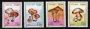 100 MNH COMPLETE SETS OF ALGERIA 1989 MUSHROOMS - $1,015 VALUE - WHOLESALE LOT!
