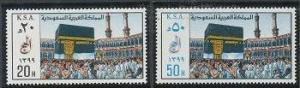 Saudi Arabia 784-785 MNH (1979)