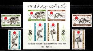 Afghanistan # 690-93 + Souvenir Sheet ~ Cplt Set of 4 +SS ~ Mint, HMR