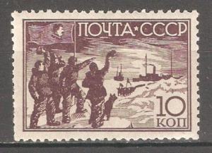 Russia/USSR 1938,Ivan Papanin North Pole Expedition,Sc 643,VF MLH*OG