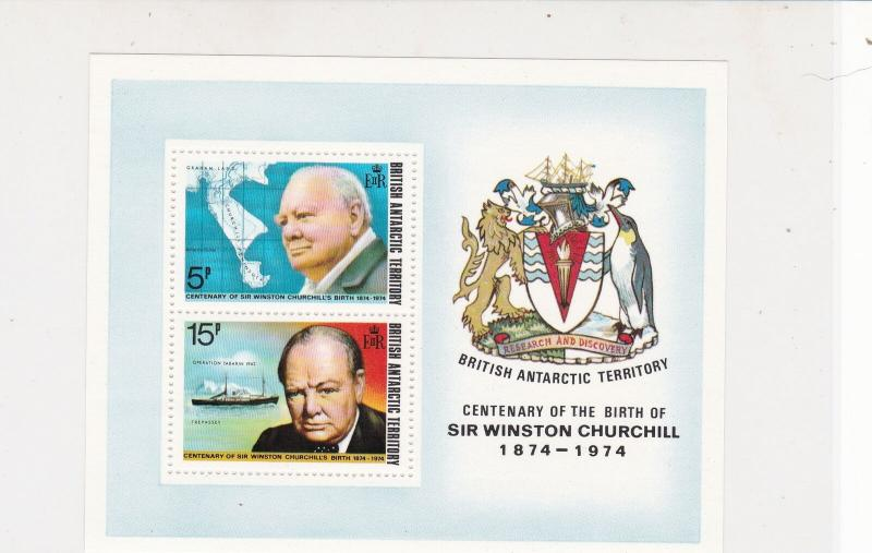 British Antarctic Territory 1974 Sir Winston Churchill MNH Stamps Sheet Ref27125