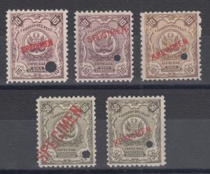 Peru Sc O28-O30 MLH. 1909-14 Officials w/ SPECIMEN ovpt, 5 different