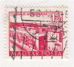 Hungary, Scott # 1050, Used
