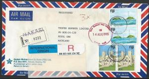 FIJI 1995 Registered airmail cover to NZ ex NAKASI.........................12169