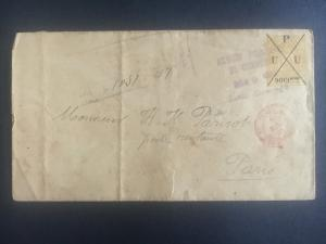 1891 Santo Domingo Dominican Republic Registered Cover to Paris France 90 cents