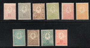Bulgaria - Sc# 28 - 37 MH, MNG & Used -  Lot 0620390