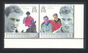 BIOT 21st Birthday of Prince William 2v Bottom Corner pair SG#286-287