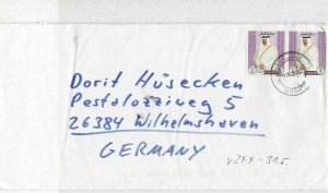 State of Qatar 2003 to Germany Doha Cancel  Stamps Cover Ref 29021