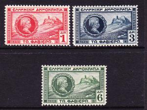 GREECE 1927  LIBERATION  SET 3 MLH  SG 424/26