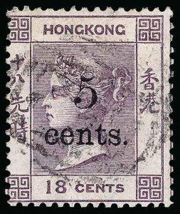 Hong Kong Scott 32 Variety Gibbons 24x Used Stamp