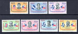 Panama 448-448C,C292-C294 MNH VF