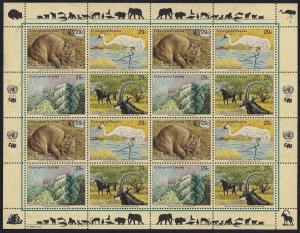 UN NY 623a & Switz 231a & Aust. 146a MNH - Endangerd Species