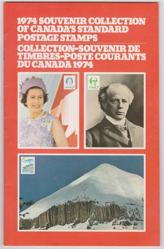 Canada Post - 1974 Thematic Collection USC#7 Cat. $22.50 VF