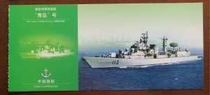 New type Missile Destroyer Qingdao,CN05 chinese shipbuilding history advert PSC