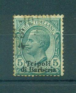 Italy Offices in Africa sc# 4 used cat value $10.00