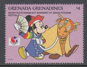 Grenada Grenadines 1386 Disney's MNH VF