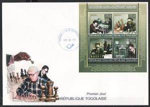 Togo, 2011 issue. Chess Master, Mikhail Botvinnik sheet of 4. First day cover.