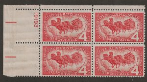Sc 1120 OVERLAND MAIL, this is the one you use to see in the movies