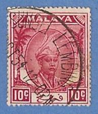 Malaya Pahang 56 Used H Pencil Mark - Sultan Abu Bakar