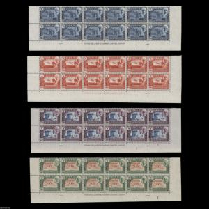 Aden: Qu'aiti State of Shihr and Mukalla 1942 (MNH) Definitives plate blocks