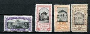 Romania 1906 15b 30b 50b 75b MH 9713