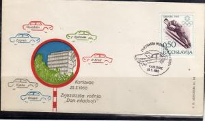 JUGOSLAVIA YUGOSLAVIA 25 5 1968 CARS RALLY DAN MLADOSTI KARLOVAC COVER SPECIA...