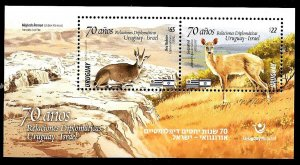 URUGUAY 2019 ISRAEL JOINT ISSUE DIPLOMATIC RELATION 70TH ANIV FAUNA S/SHEET MNH