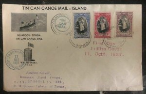 1938 Niuafoou Tonga Tin Can Canoe Mail First Day Cover FDC Jubilee WM Queensell