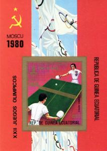 Equatorial Guinea 1978 Moscow Olympic/TableTennis S/S Imperforated  Mi# 285B