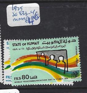 KUWAIT (PP0602B)  SG 833-4   MNH