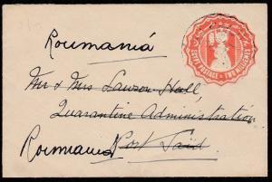 EGYPT 1927 2m envelope used Port Said......................................46732