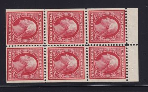 332a Booklet Pane VF-XF OG never hinged nice color cv $ 240 ! see pic !