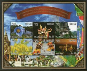 Bhutan 2014 Diplomatic Relations with Thailand Mask Dance Costume Sheetlet MN...