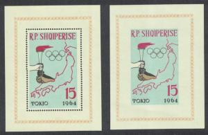 Albania Olympic Games Tokyo 1964 Olympic Torch 2 MSs perf and imperf SG#MS758a