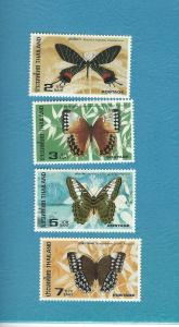 Thailand 1075-1078  MNH