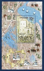 Russia 7373, MNH, 2012, 1150 Ani of Ancient City-Fortress of Izborsk, x32033