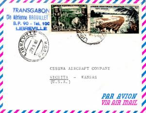 French Equatorial Africa 10F FIDES and 50F Log Rafts 1961 Libreville, Gabon A...