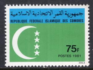 Comoro Islands 530 MNH VF