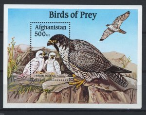 Afghanistan unissued S/S, Birds of pray, Peregrine Falcon, MNH 5 copies