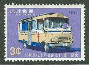 Ryukyu Islands # 163 Mobile TB Clinic  (1) Mint NH