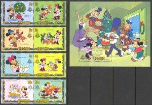 Lesotho Sc# 381-389 MNH 1982 Christmas