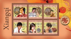 COMORES 2010 SHEET XIANGQI CHINESE CHESS LES ECHECS CHINOIS XADREZ cm10212a