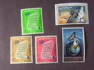 KUWAIT # 474-478-MINT/NEVER HINGED--- 2 COMPLETE SETS---1969