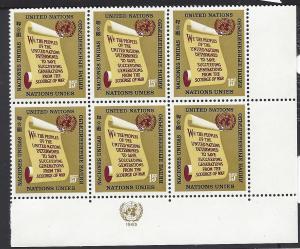 United Nations (New York), 147, 15c Regular Insc.B6,MNH