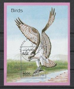 Afghanistan S/S Used Bird Of Prey 1998