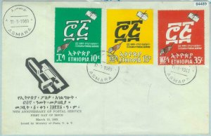84489 -  ETHIOPIA  - Postal History -  FDC COVER   1969 - POSTAL SERVICE