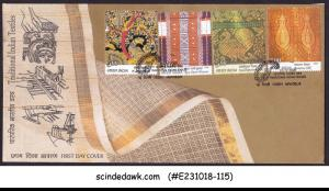 INDIA - 2009 TRADITIONAL INDIAN TEXTILES - 4V - FDC