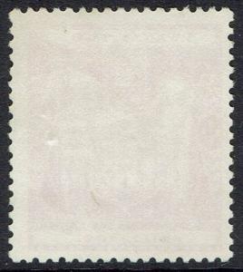 NEW ZEALAND 1940 ARMS 22/- OVERPRINTED 22/- WMK SINGLE STAR NZ NO GUM