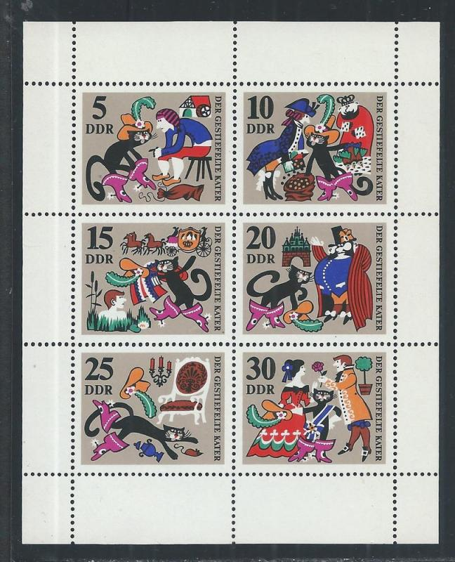 GERMANY - DDR SC# 1068a FVF/MOG 1968